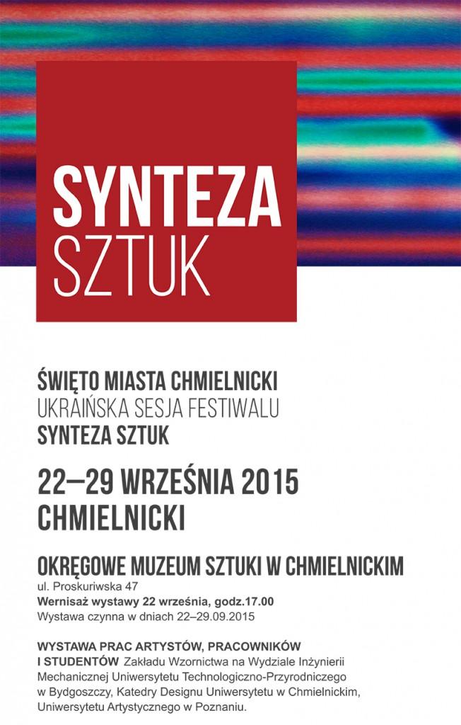 Synteza2015_UKR_100x70